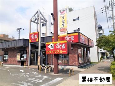 すき家153号千種本町店の画像1