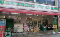 ローソンストア100 LS業平店