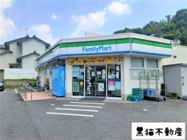 ファミリーマート 名東貴船二丁目店の画像1