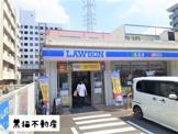 ローソン 名東上社一丁目店