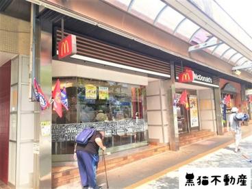 マクドナルド 藤ヶ丘店の画像1