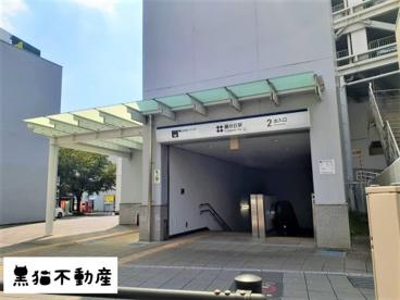 リニモ 藤が丘駅の画像1