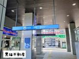 名古屋市営地下鉄 東山線 本郷駅