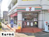 セブン-イレブン 名古屋本郷2丁目店