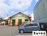 コメダ珈琲店 本郷駅前店