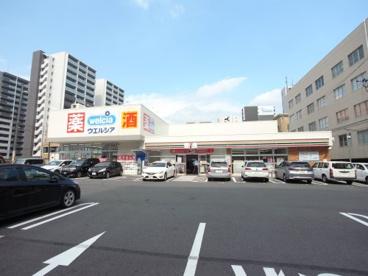 ウエルシア名古屋代官町店の画像1