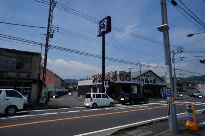 中村麺兵衛 日立鮎川店の画像1