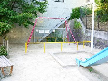 学園西ロイヤルマンション公園の画像3