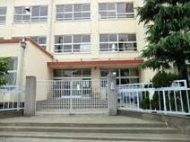 足立区立弘道第一小学校