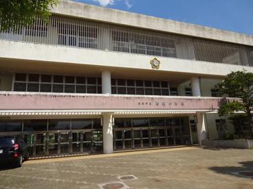 飯塚市立若菜小学校の画像1