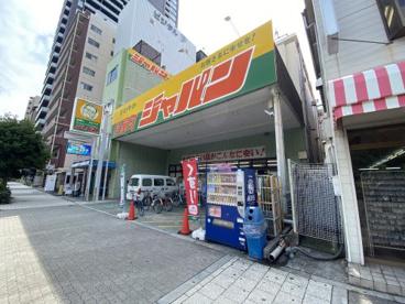 ジャパン松屋町の画像1