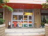 ドラゴンカレー 市川店