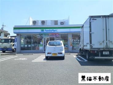 ファミリーマート 辻畑町店の画像1