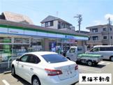 ファミリーマート 中川ときわ店