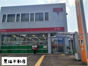 名古屋落合郵便局の画像1