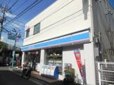 ローソン 新川崎駅前店