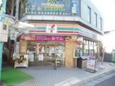 セブンイレブン 新川崎店
