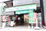 ファミリーマート 都営浅草橋駅前店