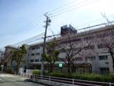 宝塚市立 末成小学校