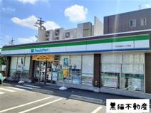ファミリーマート 中小田井二丁目店