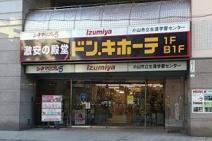 ドン・キホーテ 小山駅前店