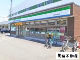 ファミリーマート近鉄伏屋駅店