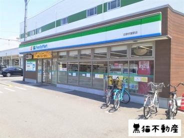 ファミリーマート近鉄伏屋駅店の画像1