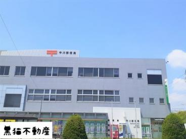 中川郵便局の画像1