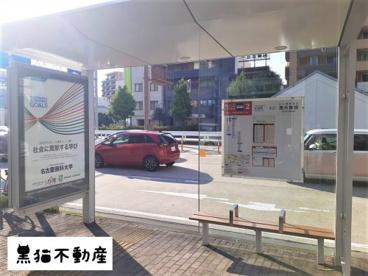 名古屋市バス 西大曽根停の画像1