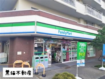 ファミリーマート みのてつ彩紅橋店の画像1