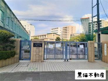 名古屋市立六郷小学校の画像1