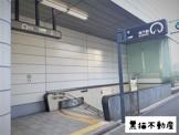 名古屋市営地下鉄 名城線 大曽根駅