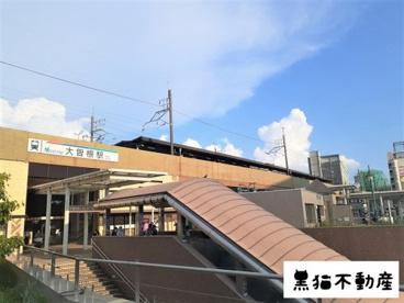 名鉄瀬戸線 大曽根駅の画像1