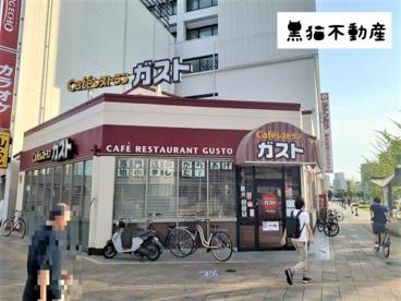 ガスト大曽根店の画像1