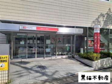 三菱UFJ銀行 鳴海支店の画像1