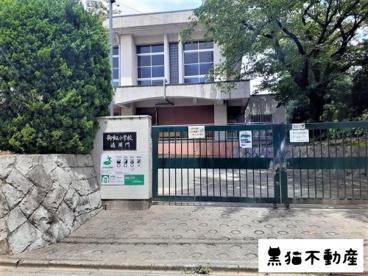 名古屋市立御劔小学校の画像1