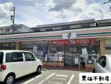 セブン-イレブン 名古屋神村町2丁目店