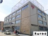名古屋南郵便局