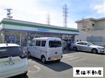 ファミリーマート 笠寺駅前店の画像1