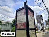 名古屋市バス 広見町停