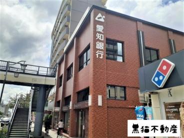 愛知銀行桜山支店の画像1