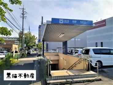 名古屋市営地下鉄 鶴舞線 植田駅の画像1