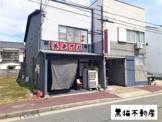 養老乃瀧 堀田店