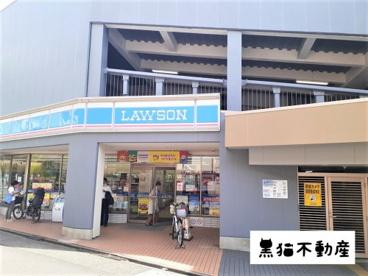 ローソン 名鉄堀田駅前店の画像1