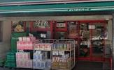 まいばすけっと 浜松町駅南
