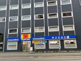 マツモトキヨシ薬院店