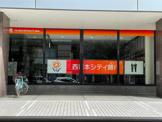 西日本シティ銀行 千代町支店