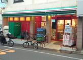 まいばすけっと 目黒本町4丁目店