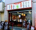 クック・チャム西小山店