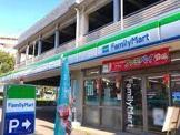 ファミリーマート 横浜千歳橋店